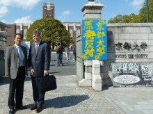 Dr. Grobmyer (right) poses with a Japanese surgeon outside Kyoto University.
